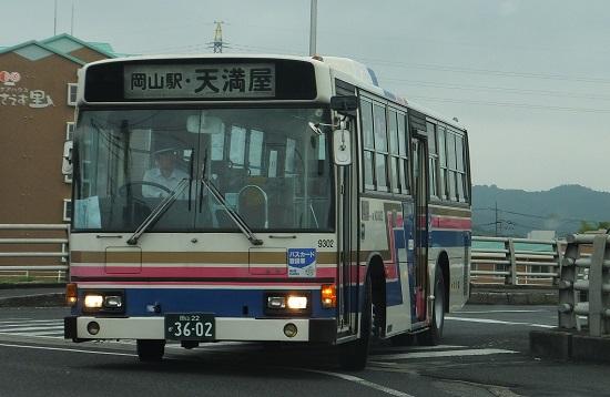 DSCF7069.jpg