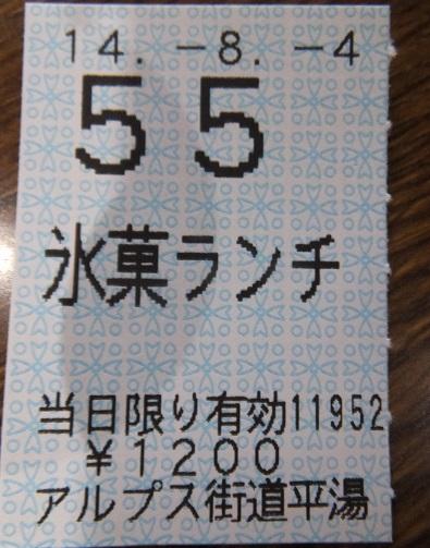 DSCF8117.jpg