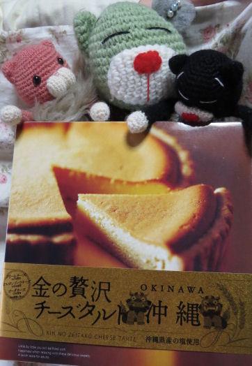 チーズケーキだよん