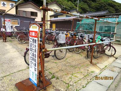 20140524006.jpg
