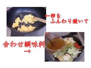 卵 調味料