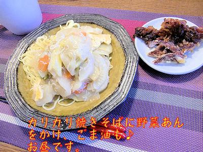 お昼です。