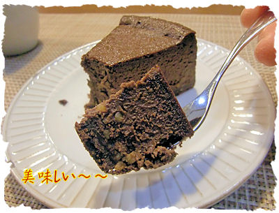 美味しいケーキです