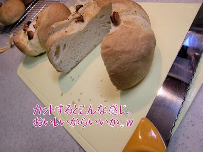 おうちで食べるパンダもの