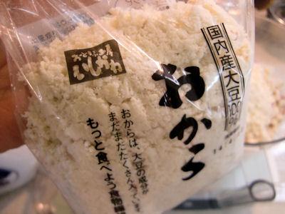 ここの石川さんのお豆腐も美味しいの
