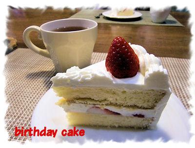 ケーキ カット