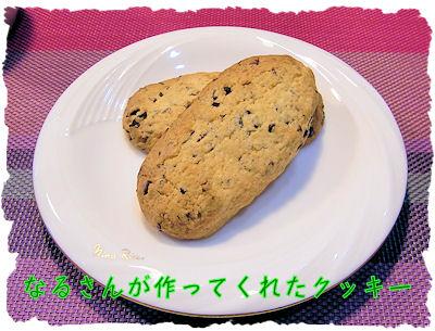 ホームメイドクッキー