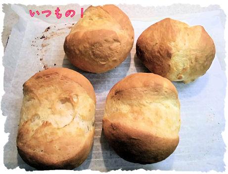 いつものパンです