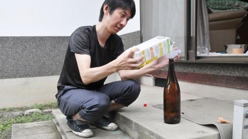 9599マムシ酒148112