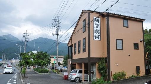 9844新聞喫茶14943