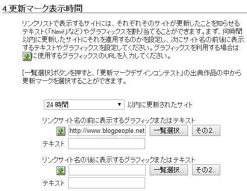 blogpeople7.jpg