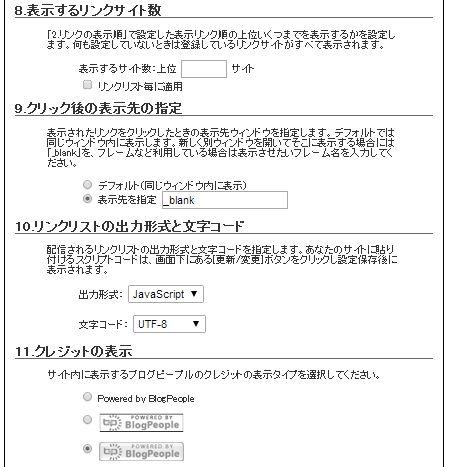 blogpeople9.jpg