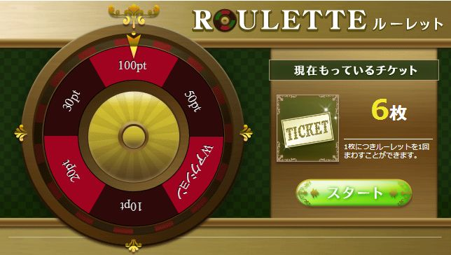 lifemile5.jpg