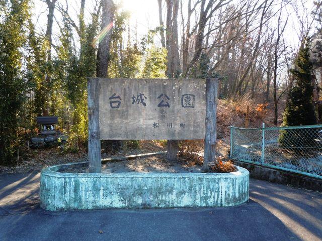 大島城 (1)