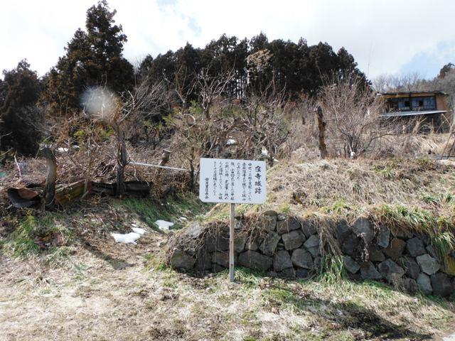 窪寺城(長野市) (6)