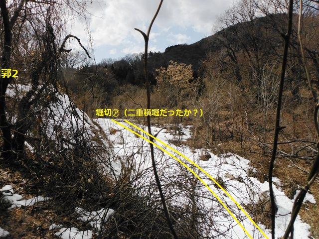 窪寺城(長野市) (20)