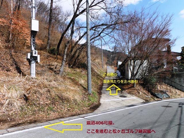 深沢城(長野市) (51)