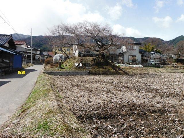 羽場城(辰野町) (57)