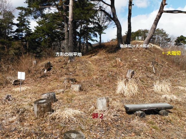 竜ヶ崎城(辰野町) (40)