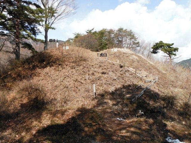 竜ヶ崎城(辰野町) (44)