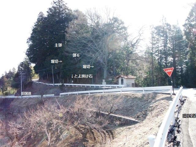 吉岡城(下條村) (29)