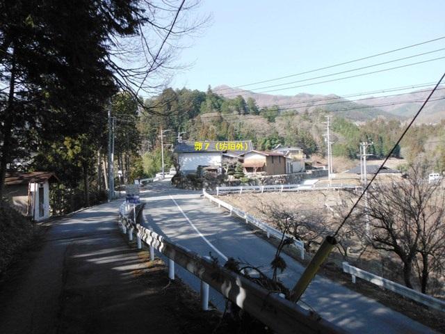 吉岡城(下條村) (38)