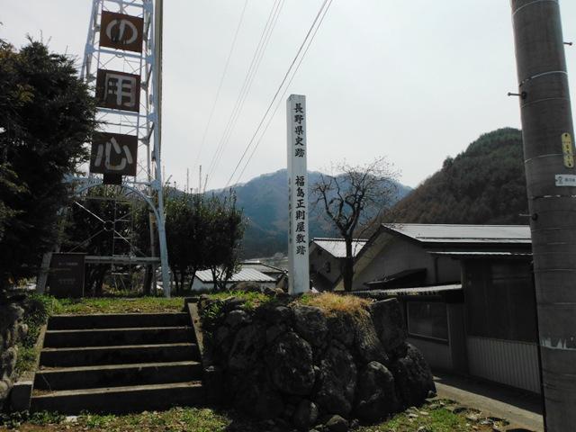 福島正則居館跡(高山村) (6)