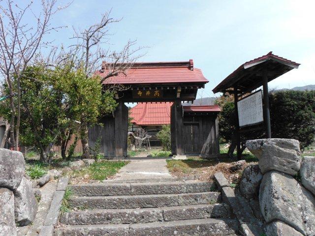 福島正則居館跡(高山村) (10)