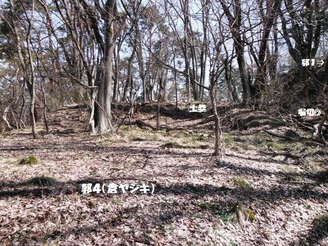 旭山城201404 (58)