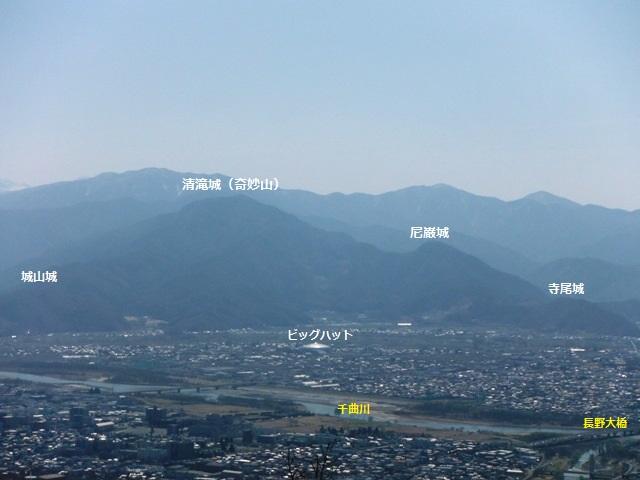 旭山城201404 (133)
