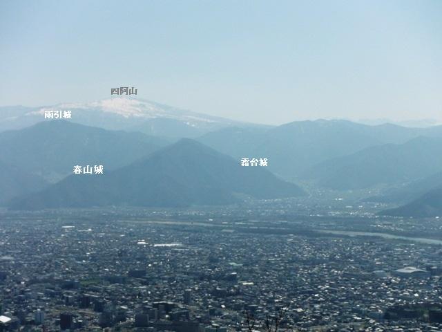 旭山城201404 (136)