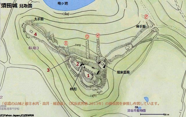 須田城見取図①