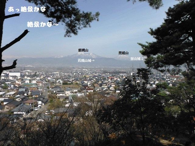 須田城(須坂市) (7)
