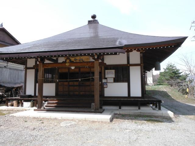 城山城(須坂市仙仁) (1)
