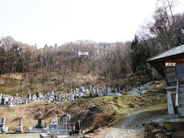 城山城(須坂市仙仁) (6)