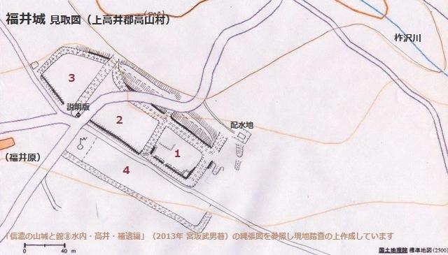 福井城見取図①