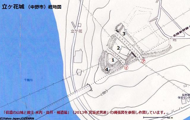 立ヶ花城見取図①(中野市)