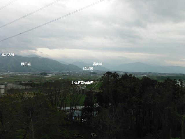 立ヶ花城(中野市) (2)