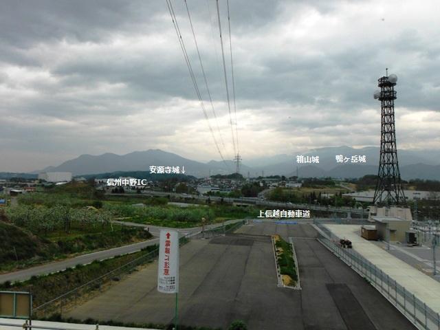 立ヶ花城(中野市) (28)