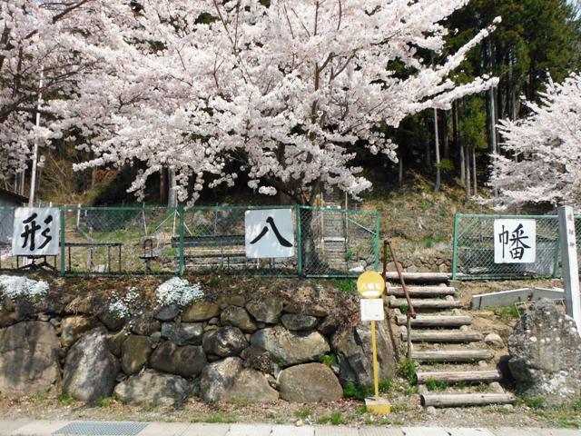 枡形城(高山村) (4)