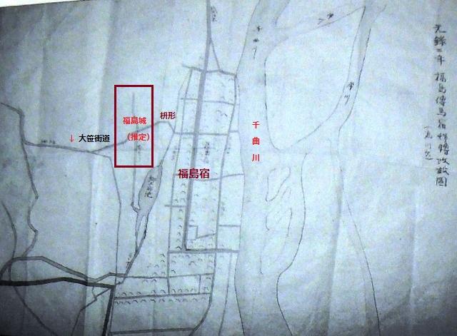 福島城見取図②