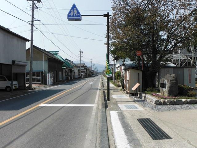 福島城(須坂市) (2)