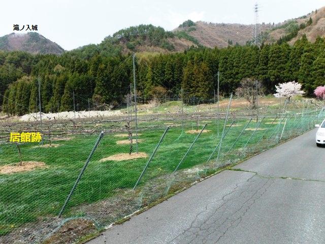 山田高梨居館(高山村) (6)