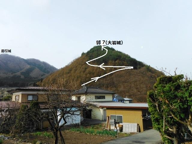 大岩城(須坂市日滝) (3)