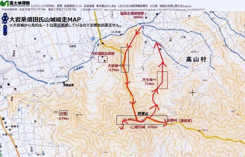 須田氏山城縦走MAP①