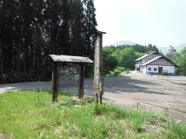 古城(長野市鬼無里) (44)