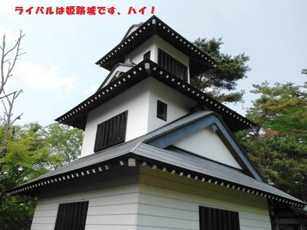 古城(長野市鬼無里) (29)