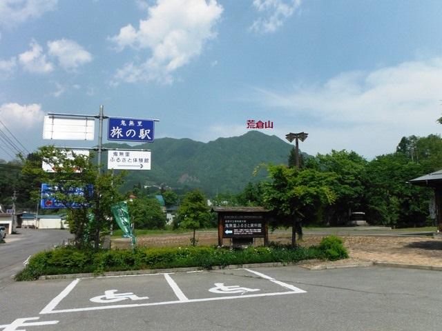 古城(長野市鬼無里) (4)