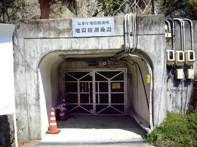 松代大本営 004