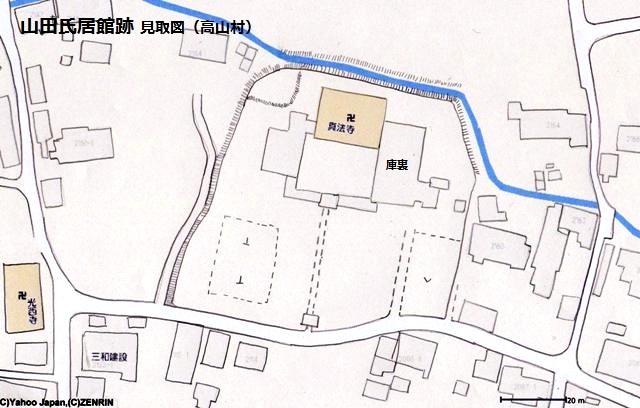山田氏居館跡見取図(高山村)